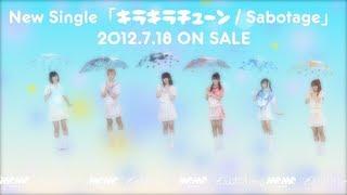 でんぱ組.inc「キラキラチューン」Music Clip