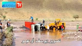 مخلفات الفيضانات بتنغير