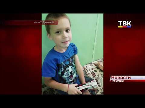 Дорогостоящая операция и лечение требуется Игорю Орехову из Черепановского района