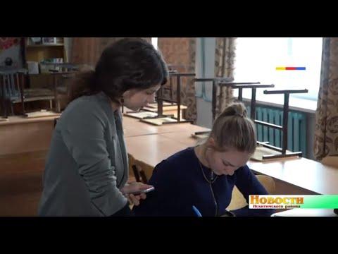 Работать там, где труднее. В школу с. Белово за педагогическим опытом приехали молодые специалисты из крупных городов