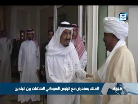 عاجل: بعد مطالب اعتقاله..الملك سلمان يستقبل رئيس هذه الدولة في طنجة!!
