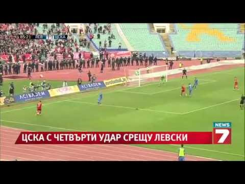 FC Levski - CSKA Sofia 1:3 Highlights 21.4.2014
