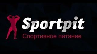 спортивное питание витамин д отзывы