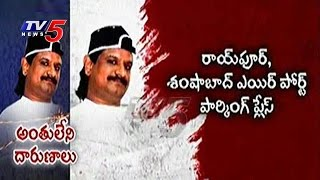 Nayeem had 3 escape plans after kidnapping people for rans..