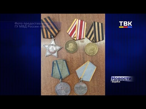 Новосибирец, незаконно приобретавший государственные награды, получит по заслугам от служителей закона