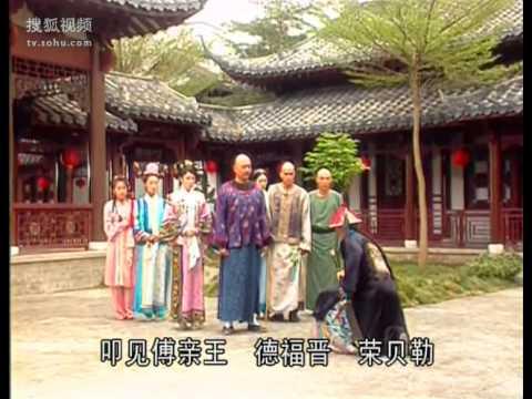 Công chúa Hoài Ngọc 30 (Tiếng Hoa)