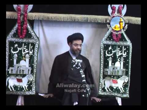 Majlis No.8 - Tauheed aur Hussain (a.s.) - 2011 - Ayatollah Syed Aqeel ul Gharavi