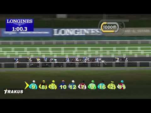 Vidéo de la course PMU FRIDAY