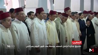 تشييع جثمان امحمد بوستة بحضور ولي العهد الأمير مولاي الحسن والأمير مولاي رشيد