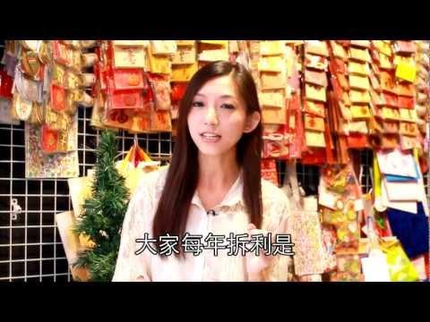 大喜慶創意利是封專門店