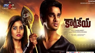 Nikhil's Karthikeya Movie Review | On and Off Public Response