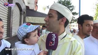 هكذا مرت صلاة عيد الفطــر بمدينة الدارالبيضاء   خارج البلاطو