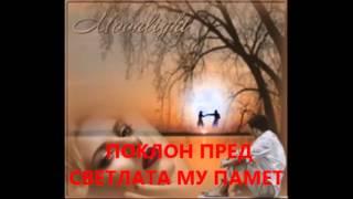 Пантелис Пантелидис ƹ̵̡ӝ̵̨̄ʒ ஐ♥.ஐ пиян там горе заради тебஐ♥.ஐ   бг.превод