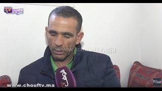 مقاول مغربي جراو عليه من مركب محمد الخامس بعد الإصلاحات:المبلغ لي خاصو يتخسر على إصلاحات المركب هو 6 ديال المليار فقط |