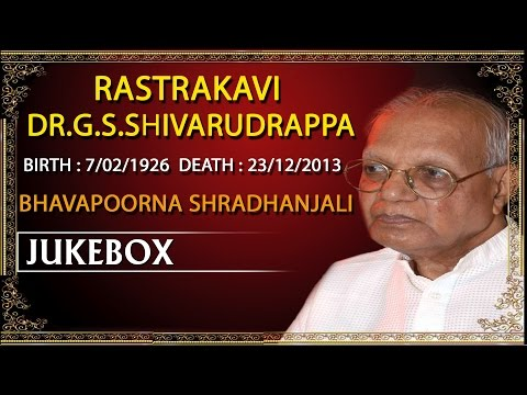►G. S. Shivarudraapa's evergreen songs || jukebox