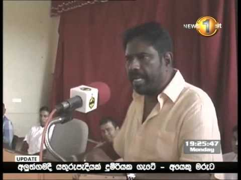 Shakthi Tv News 1st tamil - 22.7.2013 - 8 pm