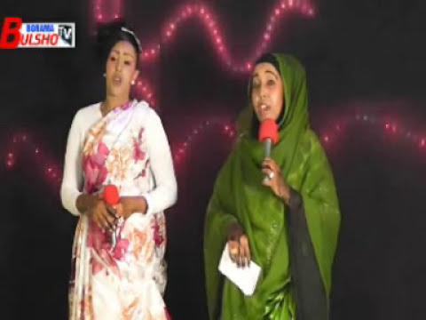 Barnaamijka Cawayska Ciida Iyo Bulsho TV Borama Idil barkhad cumar