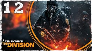 Tom Clancy's The Division. #12: Козински.