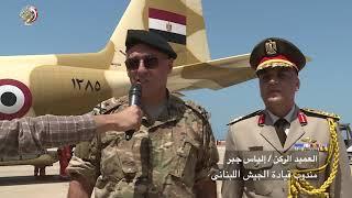 بتوجيهات من الرئيس السيسي.. مصر ترسل