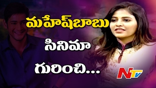 WATCH Actress Anjali interview on Sita role in SVSC..
