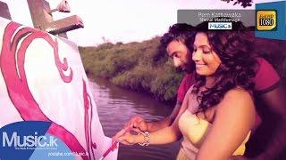 Pem Kathawaka - Shenal Maddumage - Full HD