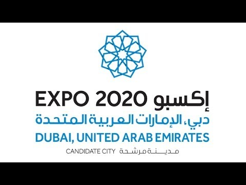 Expo 2020 Dubai Official Documentary HD 2013 27 NOVEMBER