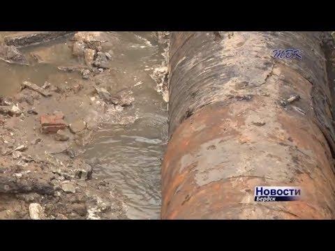 За 200 миллионов рублей сделают новый канализационный коллектор в Бердске