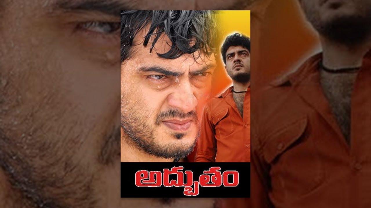 Aarambam Songs Free Download