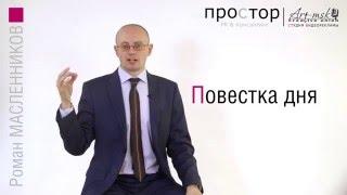 Первый закон Взрывного пиара. ППЦ+ДЮ