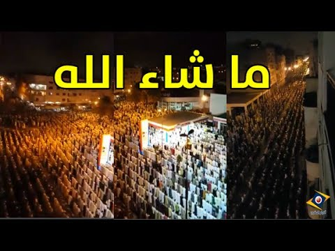 مقرئ مغربي يقلد صوت السديس