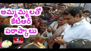 Minister KTR Comedy Chit Chat with old Woman..