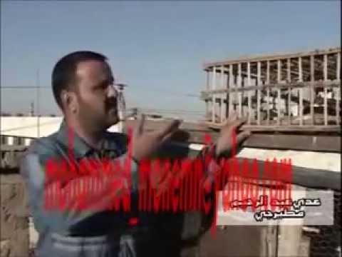 فيلم مطيرجي / الجزء الثالث / اخراج محمد منعم
