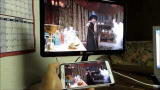 SAMSUNG WIFI All SHARE CAST HUB Wireless HDMI Display