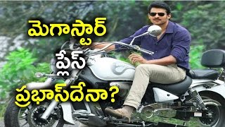 After Chiranjeevi Prabhas will be No 1 star in Tollywood