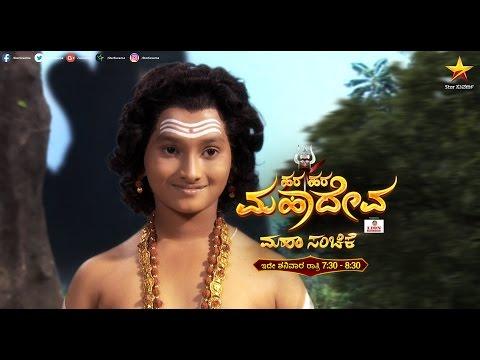 Hara Hara Mahadeva   Karthikeya   Promo 1
