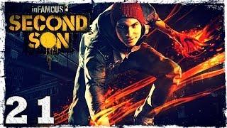 [PS4] InFamous: Second Son. #21: Бетонный супергерой.