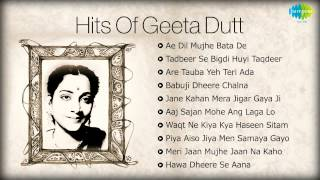 Geeta Dutt Old Hindi Audio Songs JukeBox-1