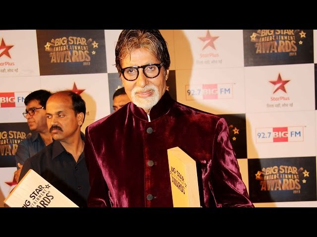 Video | 4th Big Star Entertainment Awards | Amitabh Bachchan