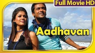 Aadhavan Full Movie Official Suriya With Nayantara [HD