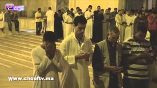مؤثر.. دموع  وتأثر كبير في ختم الشيخ عمر القزابري للقرآن ليلة أمس   |   بــووز