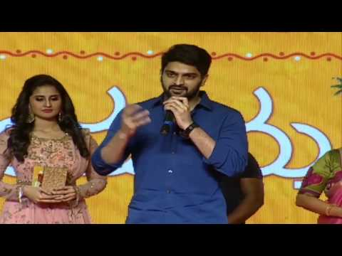 Naga-Shourya-Speech-At-Ammagarillu---Pre-Release-Event