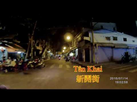 Cho Lon 2015 (2)
