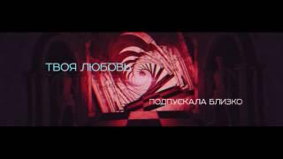 СЕРГЕЙ ЛАЗАРЕВ - ТАК КРАСИВО Скачать клип, смотреть клип, скачать песню