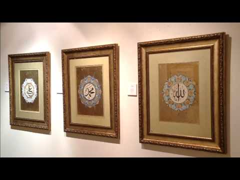 ARCHIVIO IEM: Mediterranea September 2013: Iranian Calligraphy (Tv Press Iran- Tehran)