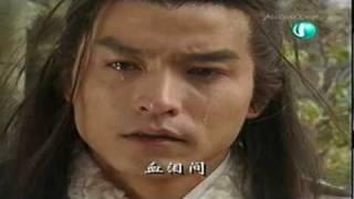 Master Swordsman Lu Xiao Feng 2 / Lục Tiểu Phụng 2