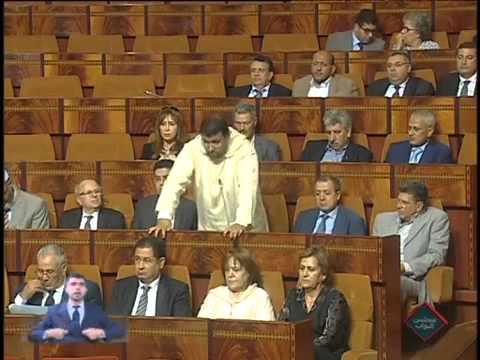 البرلماني ابودرار يطرح مشكل العقار بسيدي إفني بالبرلمان