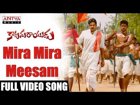 Katamarayudu-Movie-Mira-Mira-Meesam-Full-Video-Song