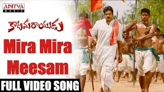 Katamarayudu Movie Mira Mira Meesam Full Video Song