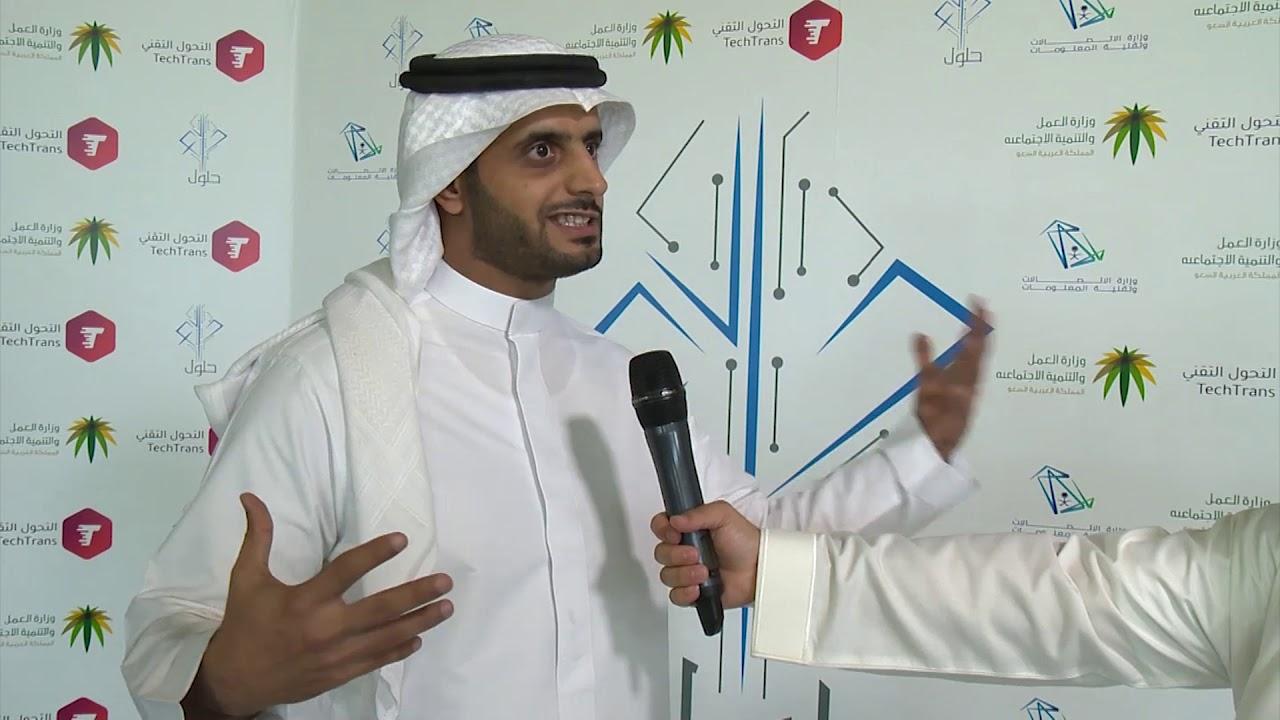 م. عبدالله الجابري