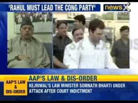 Farooq Abdullah endorses Rahul Gandhi as Prime Minister Candidate - NewsX